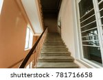 cement  stone stairs of the old ... | Shutterstock . vector #781716658