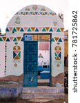 Traditional Nubian Village