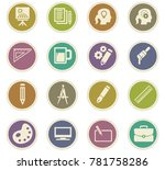creative process vector icons... | Shutterstock .eps vector #781758286