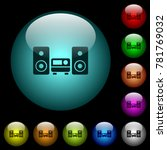 stereo system icons in color... | Shutterstock .eps vector #781769032