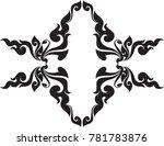 swirl doodle floral butterfly...   Shutterstock .eps vector #781783876