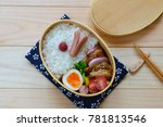 bento is a  take out or home... | Shutterstock . vector #781813546