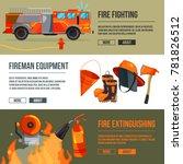 horizontal banners set of... | Shutterstock . vector #781826512