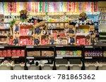 beijing   december 24  ikea... | Shutterstock . vector #781865362
