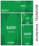 saudi arabia flag abstract... | Shutterstock .eps vector #781869208