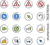 line vector icon set   turn... | Shutterstock .eps vector #781878346