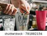 male hands of the bartender...   Shutterstock . vector #781882156