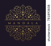mandala flower beautiful vector ... | Shutterstock .eps vector #781893838