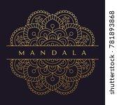 mandala flower beautiful vector ... | Shutterstock .eps vector #781893868