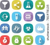 flat vector icon set   funnel... | Shutterstock .eps vector #781978135