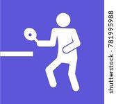table tennis pingpong vector...   Shutterstock .eps vector #781995988
