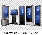 five promotional interactive... | Shutterstock .eps vector #782023852