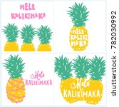 mele kalikimaka card  | Shutterstock .eps vector #782030992