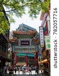yokohama   japan  june 16  2017 ... | Shutterstock . vector #782057716