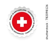 made in switzerland  ... | Shutterstock .eps vector #782098126
