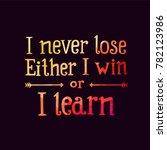 vector dark motivation poster   ... | Shutterstock .eps vector #782123986