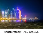 Stock photo downtown doha and waterfront at night 782126866