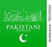 pakistan travel landmarks.... | Shutterstock .eps vector #782139265
