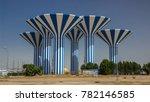 kuwait   circa march 2017  blue ...   Shutterstock . vector #782146585