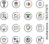 line vector icon set   antenna... | Shutterstock .eps vector #782197675