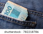 money from brazil. notes of... | Shutterstock . vector #782218786