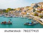 Piraeus  Athens  Greece