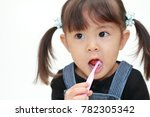 japanese girl brushing her... | Shutterstock . vector #782305342