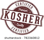 certified kosher food stamp | Shutterstock .eps vector #782360812