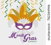 mardi gras carnival design | Shutterstock .eps vector #782364946