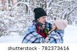 teeangers couple together under ... | Shutterstock . vector #782373616