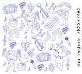 vector school of music musical...   Shutterstock .eps vector #782377462