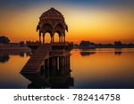 gadisar lake jaisalmer with... | Shutterstock . vector #782414758