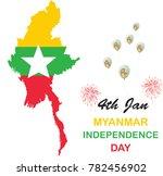 myanmar independence day...   Shutterstock .eps vector #782456902