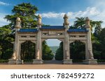 the main entrance to the... | Shutterstock . vector #782459272