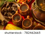 traditional guatemalan hot... | Shutterstock . vector #782462665
