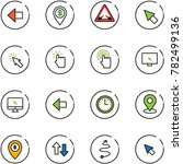 line vector icon set   left... | Shutterstock .eps vector #782499136
