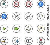 line vector icon set  ... | Shutterstock .eps vector #782505316