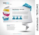 origami website   elegant...   Shutterstock .eps vector #78251443