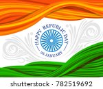 vector design of patriotic... | Shutterstock .eps vector #782519692