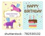 happy birthday bright  cheerful ... | Shutterstock .eps vector #782530132