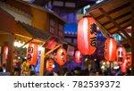 japanese lanterns at restaurant ... | Shutterstock . vector #782539372