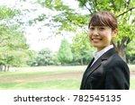 smiling job hunting student in...   Shutterstock . vector #782545135