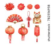 watercolor set of traditional... | Shutterstock . vector #782556958