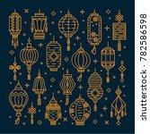 vector set of asian street and... | Shutterstock .eps vector #782586598