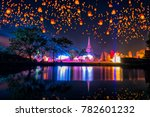 floating lamp and krathong... | Shutterstock . vector #782601232