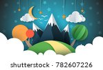 paper travel illustration sun ... | Shutterstock .eps vector #782607226