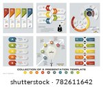 collection of 6 design colorful ... | Shutterstock .eps vector #782611642
