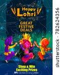 punjabi people celebrating... | Shutterstock .eps vector #782624356