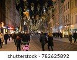 graz  austria   december 17. ... | Shutterstock . vector #782625892