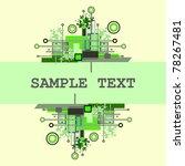 grunge   hi tech vector... | Shutterstock . vector #78267481